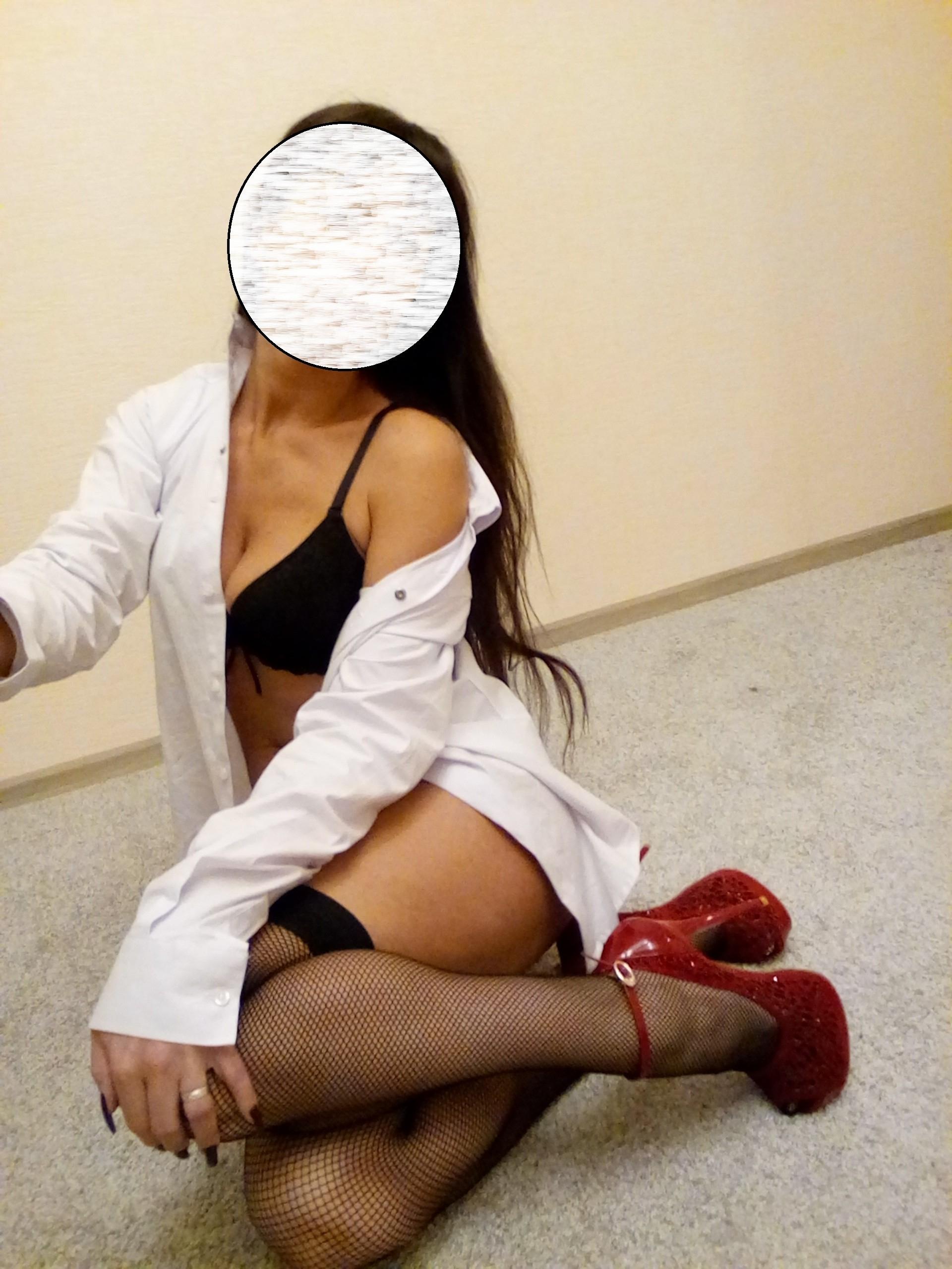Виталина +38(050)234-9613